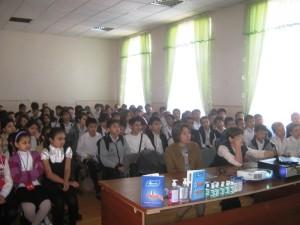На презентации