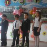 В честь учителей начальной школы (2012