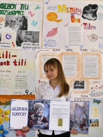 """Валерия Горбачёва, 9 """"А"""" класс, участница конкурса на лучший буклет (2011)"""
