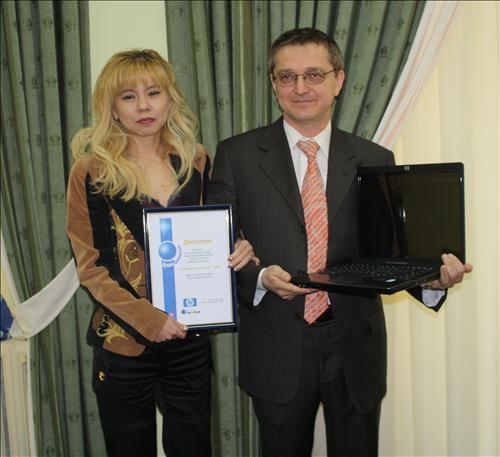 Директор школы №142 Инна Владимировна Ли на церемонии награждения