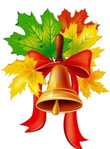 Осенний букет из листьев и школьный колокольчик